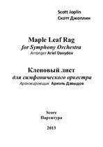 Maple Leaf Rag, Orchestra, 2nd Edition, Page A3